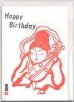 誕生日カード「弁財天」(日本語)