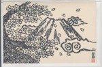 グリーティングカード「富士と桜」